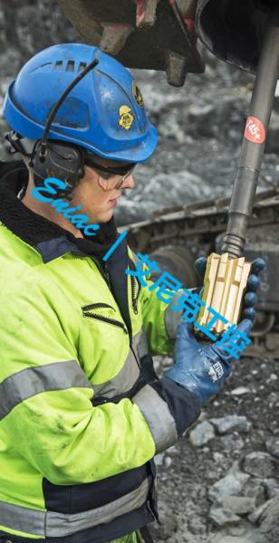 山特维克推出全新设计的+Rang系列快速钻杆